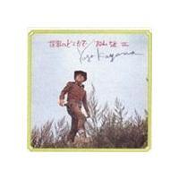 種別:CD 加山雄三 解説:1969年発表のアルバムを再発売。「ぼくのお嫁さん」「世界のどこかで」「...