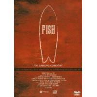 種別:DVD スキップ・フライ ジョセフ・ライアン 解説:このフィルムは、フィッシュデザインの誕生と...