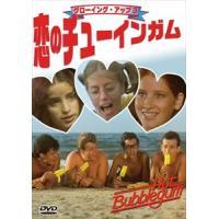 種別:DVD 解説:世界中にブームを巻き起こしたオバカ達の青春グラフティの第3弾。ベンジー、ボビー、...