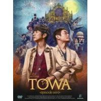 種別:DVD ゆず 解説:1996年に北川悠仁と岩沢厚治の2人で結成され、1998年2月にミニアルバ...