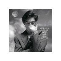種別:CD 尾崎豊 解説:尾崎豊のオリジナル・アルバムがBlu−spec CD2で再発売。本作は、1...
