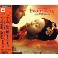 種別:CD イン・ファン 解説:渋谷オーチャード・ホールで開催されたフェスティヴァル`モーストリーモ...