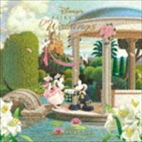 ディズニー フェアリーテイル・ウェディング 2 ~ディズニーアンバサダーホテル~ [CD]