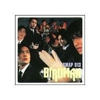 種別:CD SMAP 解説:「朝日を見に行こうよ」「Fly」他を収録したアルバム。 (C)RS 内容...