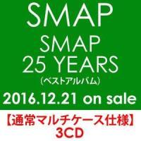 □初回仕様は終了しました。 種別:CD SMAP 解説:中居正広、木村拓哉、稲垣吾郎、草〓剛、香取慎...