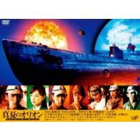 """種別:DVD 玉木宏 篠原哲雄 解説:日本最後の希望""""イ−77潜水艦""""に乗り込んだ乗組員たちが、アメ..."""