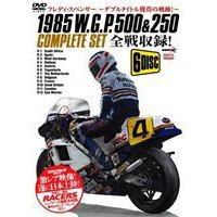 """種別:DVD 解説:1985年2輪ロードレース世界選手権グランプリ。あの""""Fast""""フレディ・スペン..."""