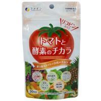 トマトと酵素の強力タッグ!?トマト由来のリコピンと、45種類の素材から抽出した植物酵素を配合した飲み...