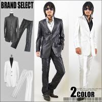 タイトでシンプル、それでいてゴージャスなロングスーツセット、 本気勝負スーツ、大人の色気が一層引き立...