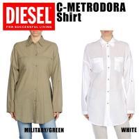 DIESEL (ディーゼル) C-METRODORA SHIRT (C-メトロドラ シャツ)ユル系 ロングシャツ