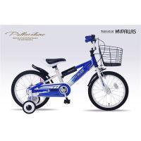 【商品名】MYPALLAS(マイパラス) 子供用自転車16 MD-10 ブルー