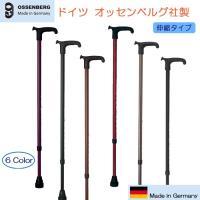 欧米各国で愛用されているリハビリ用T字型杖です。オッセンベルグ社のリハビリ用の杖は機能性と品質で評価...