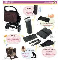 レッシグ/マザーズバック グラム・グローバルバック(ブラック) プレゼント 誕生日 贈り物 出産祝い 人形