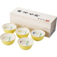 香蘭社(ブライトローズ)湯のみ 湯飲み 湯呑5客セット Y1195-CQQ