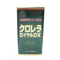 ユウキ製薬 クロレラロイヤルDX 1550粒【ギフト対応不可】