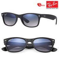 「Ray-Ban レイバン」は、1937年にアメリカで創設されたサングラスの老舗ブランドです。 社名...