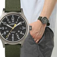 第一次世界大戦、第二次世界大戦を通じて、「安価で信頼性の高い軍用時計」を米軍に納品してきた実績のある...