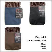 7インチタブレットケース iPad mini、7inchタブレットを収納・持ち運びするのにちょうど良...