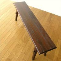 木製ベンチ120