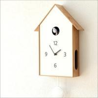 ナチュラルな雰囲気の アートな掛け時計です  北欧風でシンプルな掛け時計は 振り子が揺れてハトが飛び...