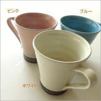 すっきりしたデザインが お洒落なマグカップです  黒土の上の白土のラインが よりすっきりと見せていま...