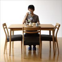 [ ダイニングテーブル ダイニングチェア 食堂テーブル 五点セット インテリア 軽い モダン カント...