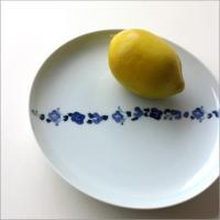 染付けで描かれた藍のポプリが 白のプレートに映えて清楚なイメージです  朝食のプレート皿や フルーツ...