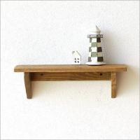 木の温もりのある小さな壁掛け棚は リサイクルウッドのレトロな表情  小さなスペースに小物など並べて ...