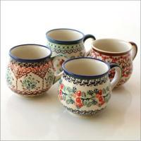 伝統のあるポーランドの陶器 ポーリッシュポタリーとも呼ばれる陶器で 鮮やかで優しい感じの花模様や 伝...