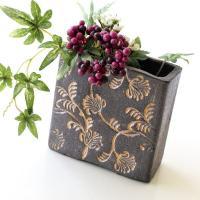 アジアンチックな更紗の模様を型押しした 小さな四角のベースです  小さくカットした、花やグリーンを ...