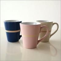 ナチュラルスタイルの インテリアにお勧めのマグカップ  爽やかな3色のカラーは 家族でそれぞれ色を決...