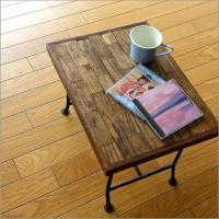 組み木が特徴のローテーブル  ソファーやベッドサイドで ちょっとテーブルが欲しい時の 可愛いサイズと...