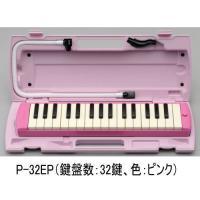 ※現在、3〜5営業日(土日祝を除く)以内の発送  ◯品番:P-32EP(ピンク) ◯本体サイズ:42...