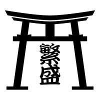 サイズ:(縦)7cm×(横)8cm×同色2枚 朱色は生命の躍動を表し災いを防ぐ 神社の象徴 神域への...