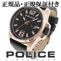 (腕時計 メンズ POLICE ポリス ブランド 男性 革ベルト メンズ腕時計)  都会的なアメリカ...
