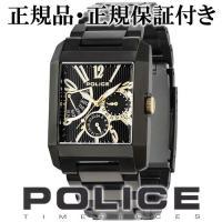 (腕時計 メンズ POLICE ポリス 人気ブランド 男性 フォーマル メンズ腕時計)  文字盤をブ...