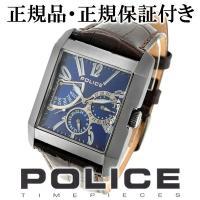 (腕時計 メンズ POLICE ポリス 人気ブランド 男性 本革ベルト メンズ腕時計)  文字盤をブ...