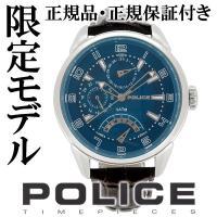 (腕時計 メンズ POLICE ポリス 人気ブランド 男性 マルチファンクション メンズ腕時計)  ...