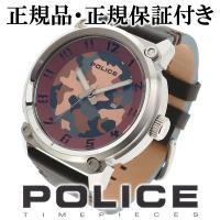 (腕時計 メンズ POLICE ポリス 人気ブランド 男性 迷彩 革ベルト メンズ腕時計)  ダイア...