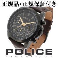 (腕時計 メンズ 人気 ブランド POLICE ポリス ファッション 男性 おしゃれ)  都会的なア...