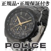 (腕時計 メンズ 人気 ブランド POLICE ポリス ファッション 男性 おしゃれ)  ※こちらの...