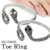 ヘビ デザイン トゥーリング フリーサイズ シルバーアクセサリー トゥリング ToeRing トーリング 蛇 へび シルバートゥーリング