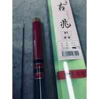 国産の低価格鮎竿です。7本継で、硬調で仕舞寸法は133cmです。  先径 1.8mm 基径 29.0...