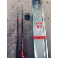 国産の低レジン高弾性鮎コロガシ竿です。 9.0mで9本継で、硬調で仕舞寸法は130cmです。 40t...
