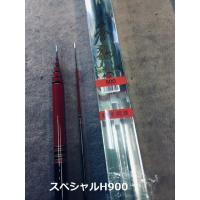 国産の新品低価格軽量鮎竿です。 2017年モデルです。8本継で、硬調で仕舞寸法は138cmです。  ...