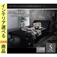 東急ハンズ(折りたたみベッド)の売れ筋通販   Yahoo!ショッピング
