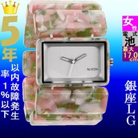 ★純正品★当店のニクソン腕時計の取扱い商品数は業界最大級です。店内に他にも多数ございますので、是非ご...