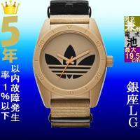 ★純正品★ 当店のアディダスの腕時計は海外モデルです。日本国内にない商品も店内にございますのでご覧く...