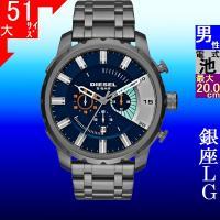 ★純正品★ 当店のディーゼル腕時計の取扱い商品数は業界最大級です。店内に他にも多数ございますので、是...