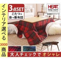 ★純正品★ 当店のインテリア・デザイン家具の取扱い商品数は業界最大級です。多数ございますので是非ご覧...